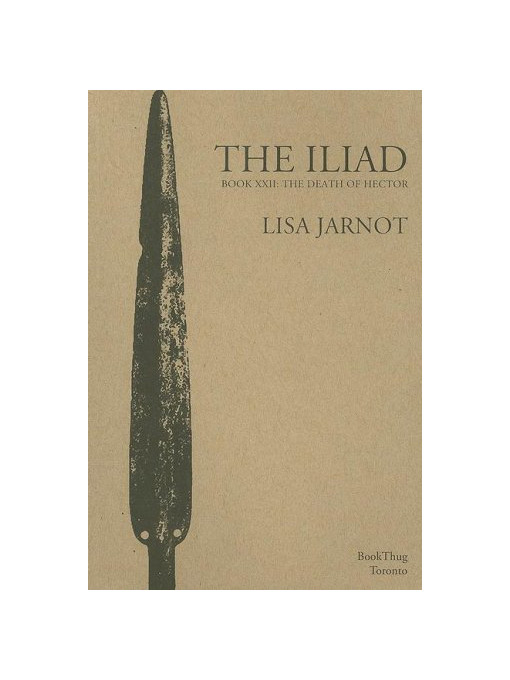 an essay on the iliad The iliad: paris essays: over 180,000 the iliad: paris essays, the iliad: paris term papers, the iliad: paris research paper, book reports 184 990 essays, term and research papers available for unlimited access.