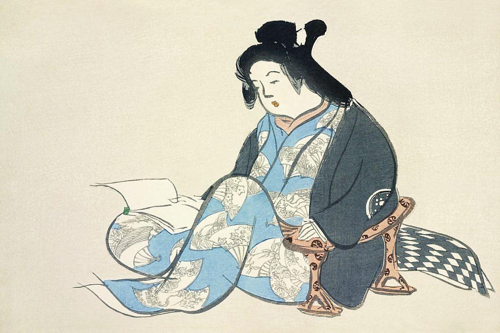 Reading Lady by Kamisaka Sekka