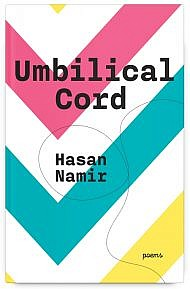 Umbilical Cord by Hasan Namir